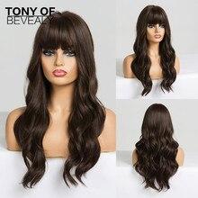 Uzun dalgalı koyu kahverengi sentetik peruk patlama ile kadın Afro doğal günlük parti saç peruk ısıya dayanıklı iplik yanlış saç