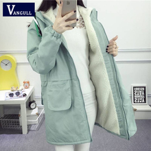 Casual Coat Jacket Solid