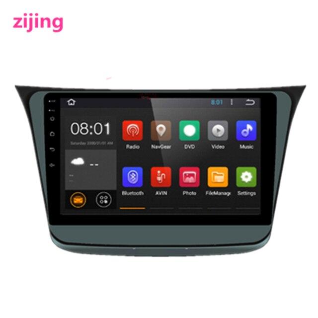 2Din Suzuki Wangon R 2019 voiture multimédia stéréo lecteur vidéo Radio Android 9.0 smart DVD hôte GPS navigation grand écran