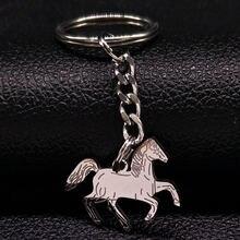 Брелок лошадь для мужчин серебряный цвет ключ из нержавеющей