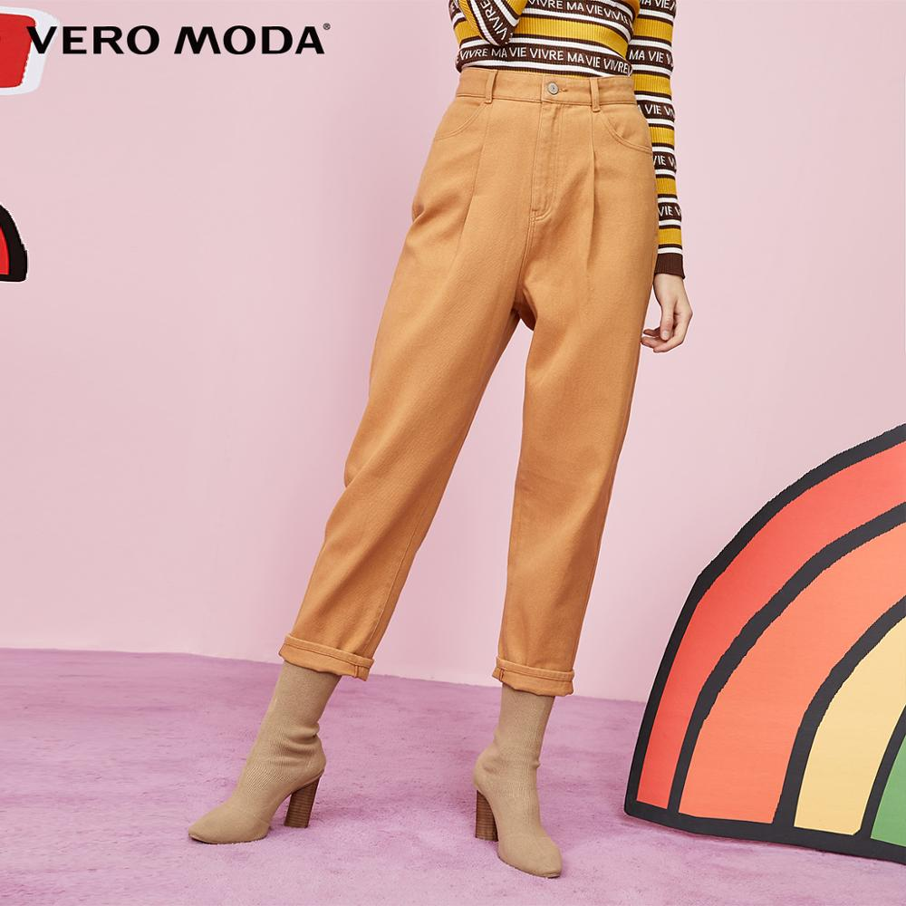 Vero Moda Women's High-Rise Crop Harem 100% Cotton  Jeans | 319349551
