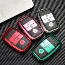 Цветной ТПУ кожаный чехол для автомобильного смарт ключа Крышка