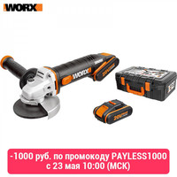 Grinder Worx WX800 power grinders Tools Bulgarian Corner rechargeable grinding machine angle