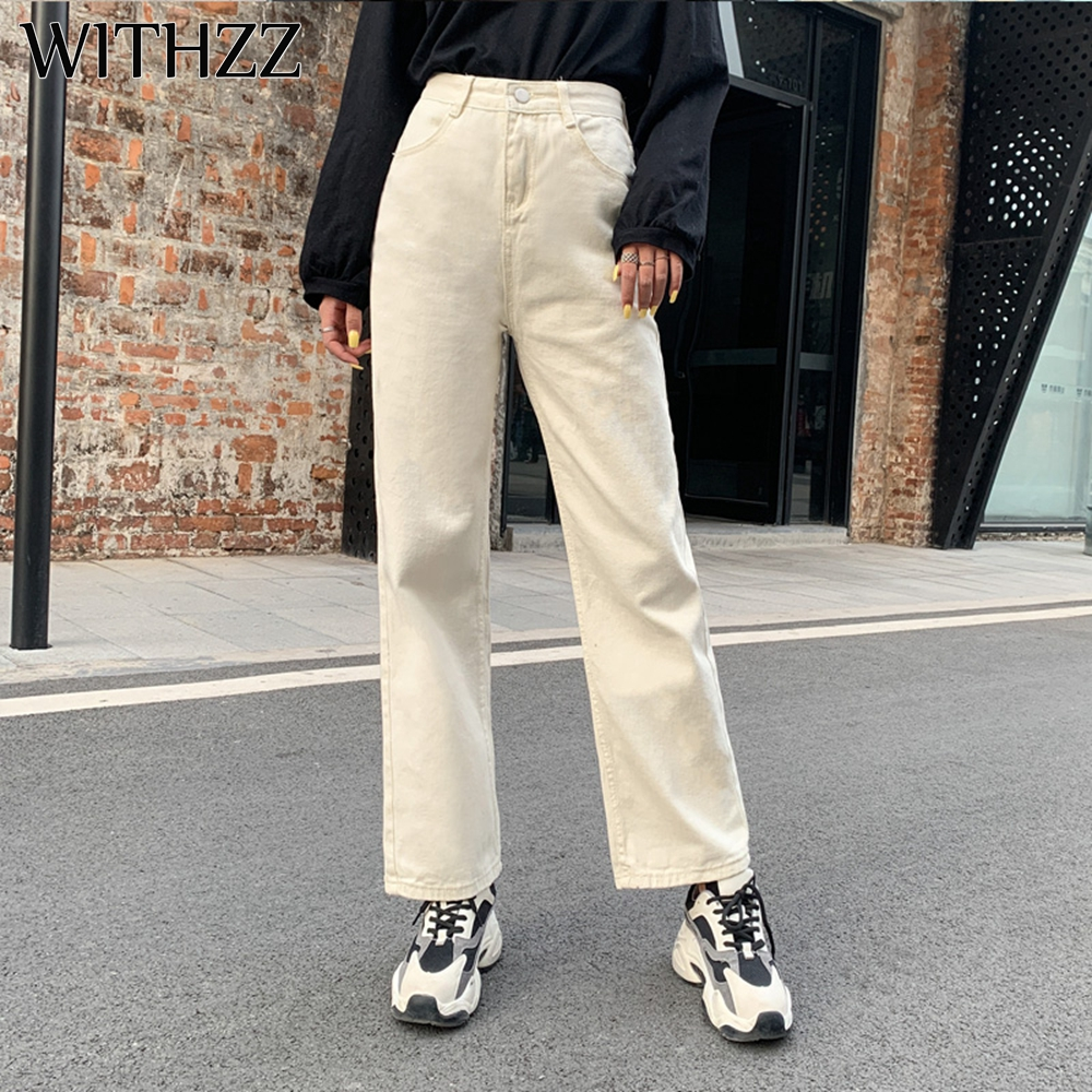 WITHZZ Spring Autumn Wide-leg Jeans Women's High-waist Denim Pants Retro Loose Droop Straight Trousers Jeans