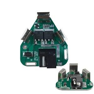 Image 4 - BMS 3S 12V DCไฟฟ้าเครื่องมือแบตเตอรี่Li Ion BMS Circuit 18650 3โทรศัพท์มือถือแพ็คสำหรับมือแบตเตอรี่ลิเธียมเจาะPCB