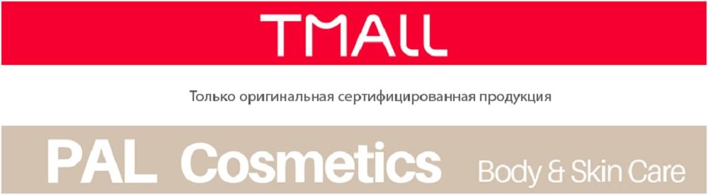 top-tmall