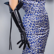 """Guantes largos de piel sintética con borlas para mujer, de 24 """", 60cm, negro, con Cremallera larga Extra, WPU170"""