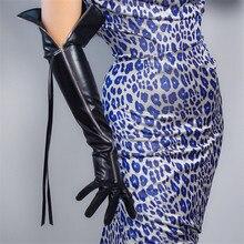 """ハイテクロング手袋フェイクレザー PU 24 """"60 センチメートルブラックエクストラロングジッパータッセル腕女性の革手袋タッチスクリーン WPU170"""