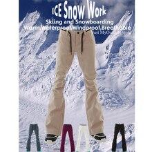 العلامة التجارية الجديدة الثلوج بنطلون التزلج على الجليد دعوى ارتداء 15k مقاوم للماء يندبروف تنفس الشتاء الرياضة في الهواء الطلق التزلج السراويل للنساء