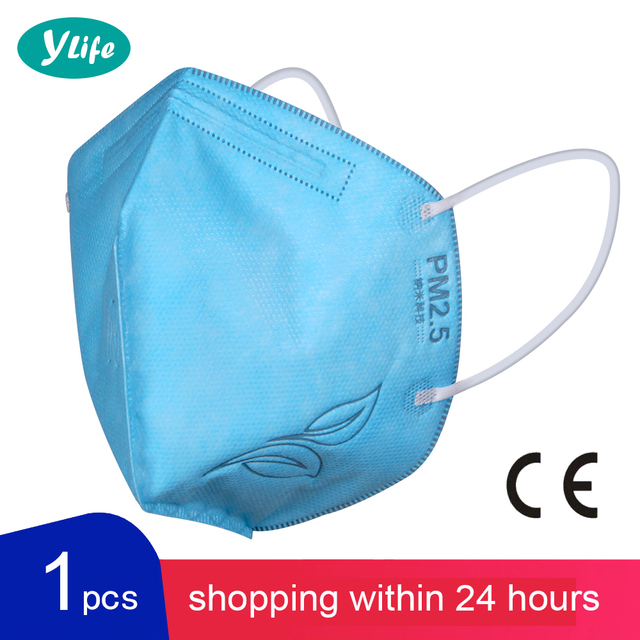 KN95 Face Mask Facial Masks Flu Dust Masks Mouth Caps Respirator Masks Reusable Anti Dust Pm 2.5 Mask 1 PCS