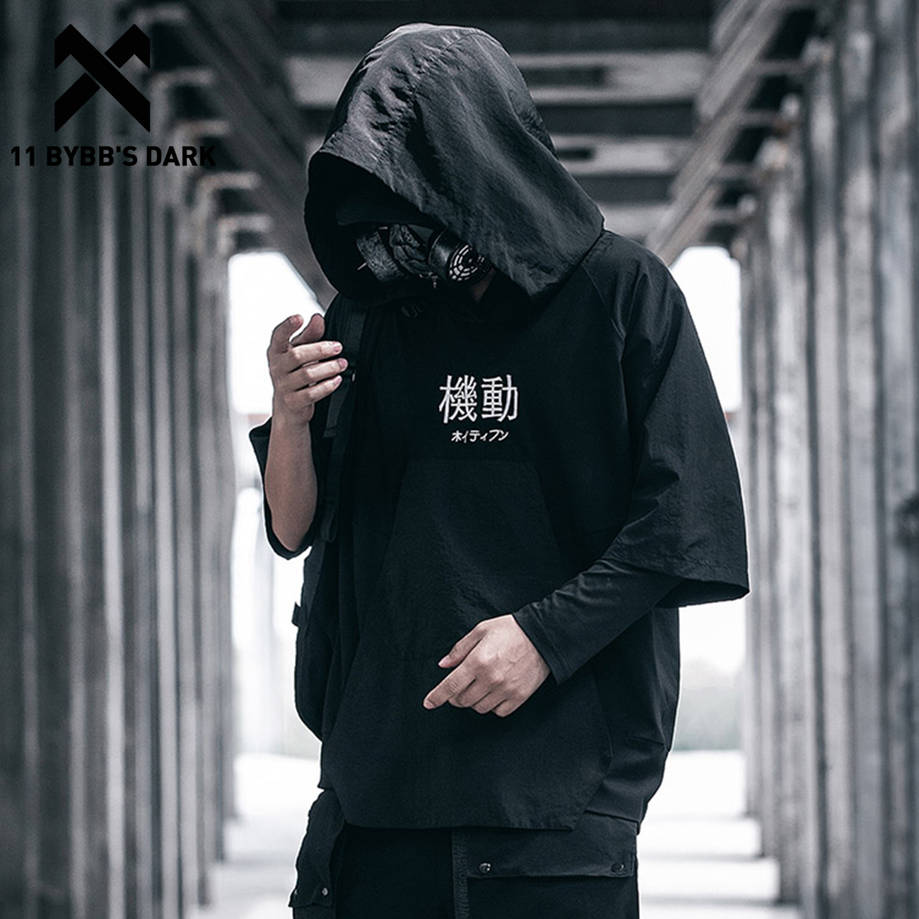 11 BYBB'S DARK Chinese Embroidery Hip Hop Hooded T Shirt Men 2020 Summer Harajuku Streetwear Short Sleeves High Street T Shirts