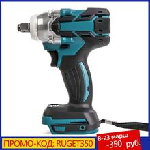 18V-68V Electric Impact Wrench Rechargeable 1/2 Socket Wrench Cordless Without Battery