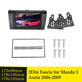 Double Din Car Radio Fascia for Mazda 3 Axela 2004-2009 Audio Fascias Adaptor Facia Panel Car Stereo CD DVD Player Fitting Plate image