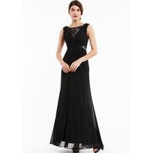 Dressv черное кружевное длинное вечернее платье без рукавов недорогое свадебное торжество торжественное платье ТРАПЕЦИЕВИДНОЕ вечернее платье es