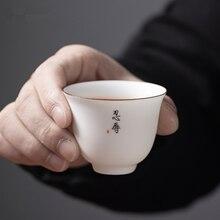 Dehua белая китайская чайная чашка дзен стиль фарфоровая чашка чая персональный мастер чашка кунгфу чайные чашки на продажу в Китае