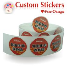 custom sticker printing christmas aesthetic cute travel food seal vinyl name logo paper clear PVC transparent label sticker roll