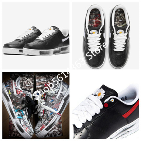 Peaceminusone Para-Noise 1 Mens Running Shoes 07 LV8 Cactus Under Construction Utility 1s Uninterrupted Women Sports Shoes