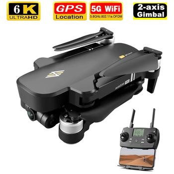 2020 nowy 8811 Pro Drone 6k HD mechaniczna kamera kardanowa 5G Wifi System Gps obsługuje 32G TF karty drony odległość 2km lot 28 Min tanie i dobre opinie DEEPAOWILL CN (pochodzenie) Z tworzywa sztucznego 2000M 26*26*6 7CM Mode2 15 day Silnik bezszczotkowy 11 4V 8811Pro 4 kanały