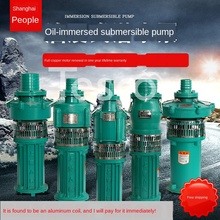 Oil-immersed oil-filled fountain submersible pump for farmland irrigation, high flow rate, high Yangcheng agricultural pump qy oil immersed submersible pump 380v agricultural irrigation high lift large flow deep well three phase pump