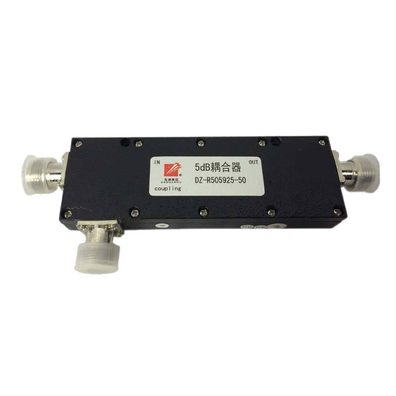 ATNJ Repeater N Type Directional Coupler 20dB 15dB 10dB 7dB 6dB 5dB