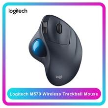 ロジクールM570ワイヤレストラックボールマウス描画マウスサポートオフィステストとusbレシーバー1000dpiデスクトップ/ノートpc