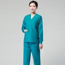 Europe style Fashion Medical…