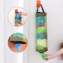 Новый Кухонный держатель настенный диспенсер для хранения пластиковый