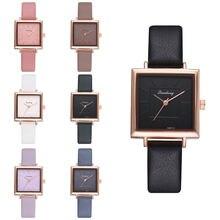 Простые квадратные стильные часы с кожаным ремешком женские