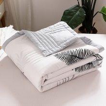 Couette d'été à ponçage doux, couverture de sieste pour bureau, lit double, taille King, Queen