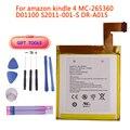 ZQTMAX 890 мАч батарея для Amazon Kindle 4 5 6 D01100 515-1058-01 MC-265360 S2011-001-S батарея с инструментами