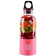 500ML Orange Juicer Electric Fruit Citrus Juice Maker USB Portable Blender Bottle Lemon Random Color