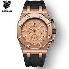 Relógio de pulso para homens, relógio de pulso de marca de luxo top para homens, relógio esportivo único em ouro rosé, relógio de quartzo para homens, à prova d água masculino