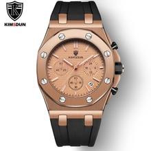 メンズ腕時計トップの高級ブランド男性ローズゴールドユニークなスポーツウォッチメンズクォーツ日付時計防水腕時計レロジオmasculino