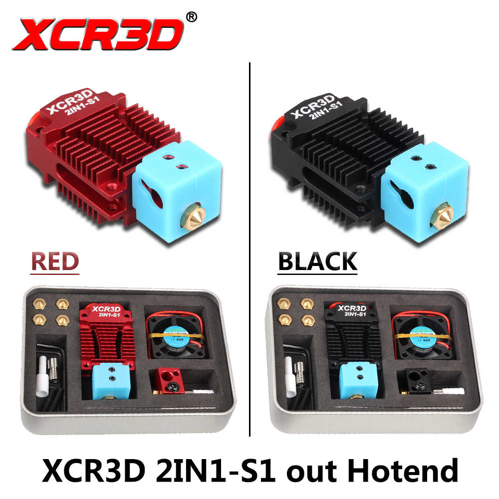 3D Stampante hot end 2 in 1 out Switch Colore Bowden Estrusore Parti XCR3D 2IN1-S1 Hotend J-testa 12 v/24 V 1.75 millimetri Filamento Ventola Di Raffreddamento