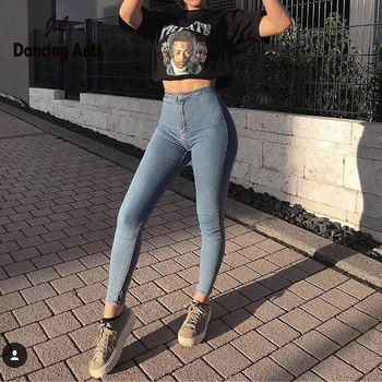 spring fashion female jeans skinny denim elastic