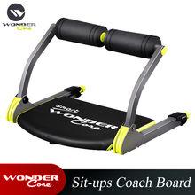 Verstelbare Gym Fitness Machines Bodybuilding Sit Up Push Up Buikspieroefening Draagbare Back Trainer Crossfit Apparatuur Voor Thuis