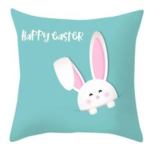 Happy Easter Eggs Rabbit Cushion Cover Decorative Pillows Cover For Sofa Seat Soft Throw Pillow Case 45x45cm Home Decor(China)