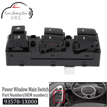 93570-1X000 935701X000 Car Auto Electric Power Master Window Control Switch Button Fit for Kia FORTE Cerato 2010 2011 2012 sktoo for kia forte glass regulator switch left front door power window lift control switch