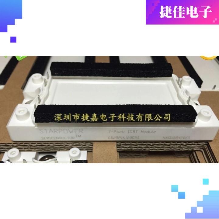 1pcs  new STARPOWER   IGBT MODULE GD75PIL120C6S