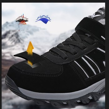 VEAMORS Outdoor Men Women Hiking Shoes Waterproof Breathable    Sneakers Anti-Slip Trekking Shoes Couples Mountain Climbing shoe 2