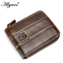 Genuine Leather Short Transverse Cowhide Holders Leisure Change Driver's License Multi-Function Card Slot Wallet with Zipper