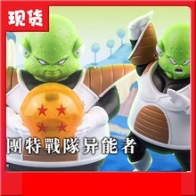Spot Demoniacal Fit Dragon Ball Z Dbz Shf Freeza Soldaat Speciale Kracht Psychische Figuur Kid Poppen Figurals(China)