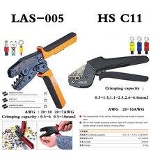 Hs LAS-005 c11 nova geração de poupança de energia alicates de friso catraca friso alicate