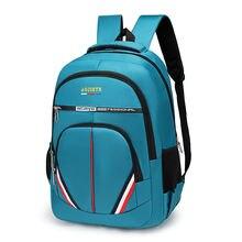 Рюкзак для ноутбука модный трендовый рюкзак мужская повседневная