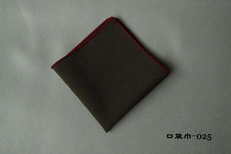 口袋巾-025