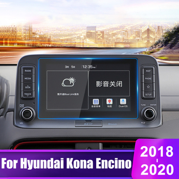 For Hyundai KONA 2017 2018 2019 2020 Car Tempered Glass GPS Navigation Screen Protector Film LCD Display Stickers Accessories image
