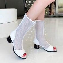 Летние ботинки; Женские ботинки в западном стиле; повседневные