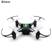 グラム quadcopter quadcopter 2.4