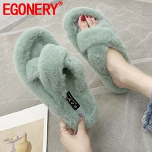 EGONERY rabbit fur women's flats shoes winter spring Pajama party woman Indoor slippers fashion shoes drop shipping 32-39CN(China)