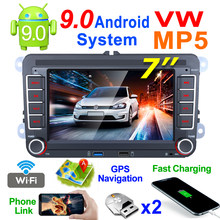 Android 9.1 2 Din autoradio lecteur multimédia GPS stéréo pour Volkswagen Skoda VW Passat Polo Golf Touran Sharan Jetta Caddy(China)